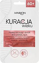 Perfumería y cosmética Mascarilla iluminadora para cuello y escote con vitamina B - Marion Age Treatment Mask 60+