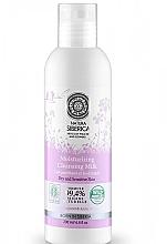 Perfumería y cosmética Leche facial limpiadora natural con extracto de camomila y malva - Natura Siberica