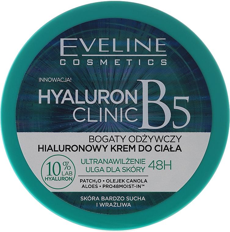 Crema corporal con ácido hialurónico, aceite de coco y extracto de aloe - Eveline Cosmetics Hyaluron Clinic Cream