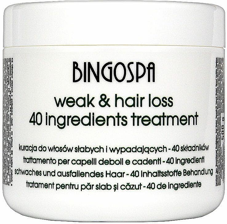 Mascarilla profesional para cabello tratado - BingoSpa Treatment For Hair