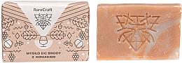 Perfumería y cosmética Jabón de barba natural con aroma a coñac - RareCraft