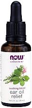 Perfumería y cosmética Aceite de oído con té verde, extracto de verbasco y caléndula - Now Foods Ear Oil Relief