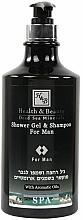 Perfumería y cosmética Champú gel de ducha con aroma a lavanda y cilantro - Health And Beauty Shower Gel & Shampoo