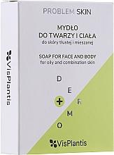 Perfumería y cosmética Jabón corporal y facial para pieles problemáticas con extracto de abedul y aceite de oliva - Vis Plantis Soaps Birch Tar Soap With Olive Oil For Face And Body Problem Skin