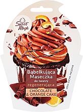 Perfumería y cosmética Mascarilla facial revitalizante de burbujas con extracto de naranja y cacao - Marion Sweet Mask Chocolate Orange Cake