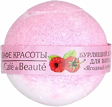 "Perfumería y cosmética Bomba de baño ""Sorbete de frambuesa"" - Le Cafe de Beaute Bubble Ball Bath"