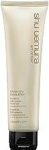 Perfumería y cosmética Crema termoprotectora para peinado de cabello con extracto de ginkgo biloba - Shu Uemura Art Of Hair Blow Dry Beautifier Thermo BB Cream