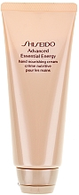 Crema de manos nutritiva con urea - Advanced Essential Energy Hand Nourishing Cream  — imagen N2