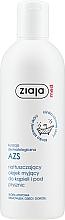 Perfumería y cosmética Aceite de ducha y baño para pieles atópicas - Ziaja Med Atopic Dermatitis Care