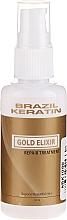 Perfumería y cosmética Tratamiento elixir para cabello de aguacate, jojoba & almendra dulce - Brazil Keratin Gold Elixir Repair Treatment