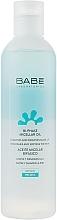 Perfumería y cosmética Aceite micelar bifásico con aceite de agodón y caléndula - Babe Laboratorios Bi-Phase Micellar Oil