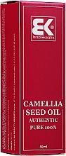 Perfumería y cosmética Aceite de camelia 100% puro - Brazil Keratin 100% Camelia Oil