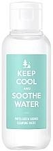 Perfumería y cosmética Agua micelar con extractos de ciprés, pino y bambú - Keep Cool Soothe Phyto Green Shower Cleansing Water