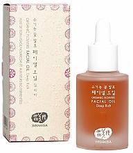 Perfumería y cosmética Aceite facial hidrofílico de camelia y avellana orgánicas - Whamisa Organic Flowers Deep Rich Facial Oil