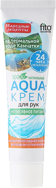 """Crema de manos con agua termal de Kamchatka """"nutrición intensa"""" - Fito Cosmetic — imagen N2"""