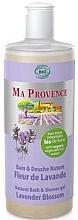 Perfumería y cosmética Gel de baño y ducha bio natural con aceite de lavanda - Ma Provence Bath & Shower Gel Lavender Blossom