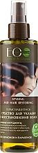 Perfumería y cosmética Spray natural y orgánico de protección térmica con aceite de macadamia y queratina - ECO Laboratorie Styling and Hair Restoring