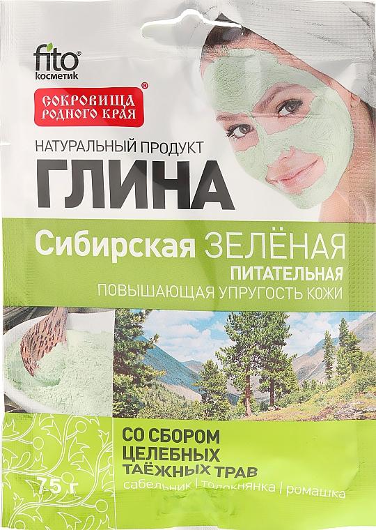 Mascarilla facial de arcilla verde de Siberia y extracto de camomila - Fitokosmetik