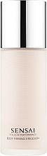 Perfumería y cosmética Emulsión corporal reafirmante con extracto de seda Koishimaru - Kanebo Sensai Cellular Performance Body Firming Emulsion