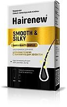 Perfumería y cosmética Tratamiento para cabello suave y sedoso - Hairenew Smooth & Silky Hair & Beauty Complex