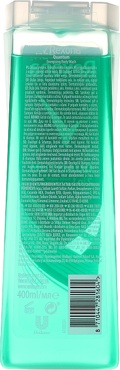 Champú y gel de ducha 2en1 con limón y madera blanca - Rexona Men Quantum Shower Gel Body & Hair — imagen N2