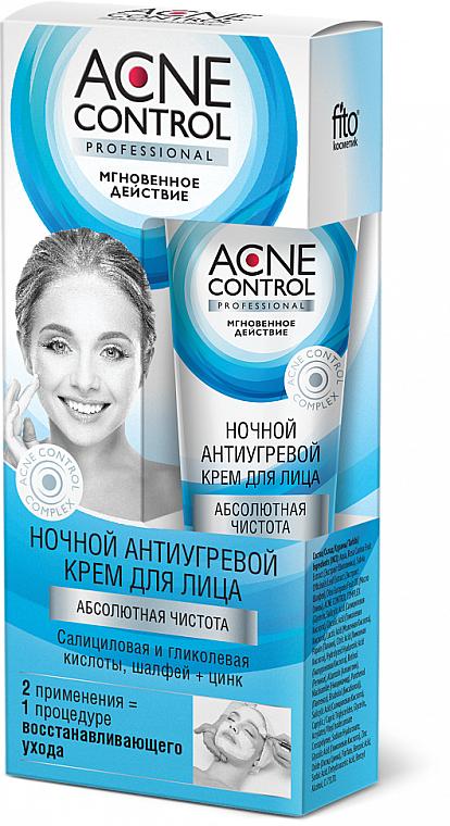 Crema facial antiacné con extracto de rosa mosqueta - Fito cosmetica Acne Control Professional