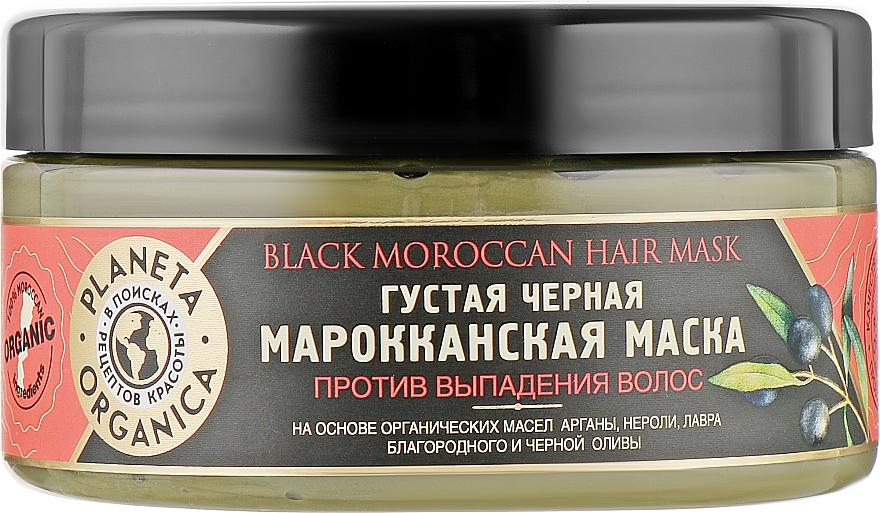 Mascarilla capilar con aceite orgánico de argán y oliva negra - Planeta Organica Black Moroccan Hair Mask