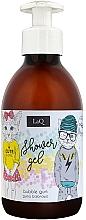Perfumería y cosmética Gel de ducha con urea, vitamina B3, extracto de leche de arroz, aroma a chicle - LaQ Bubble Gum Shower Gel