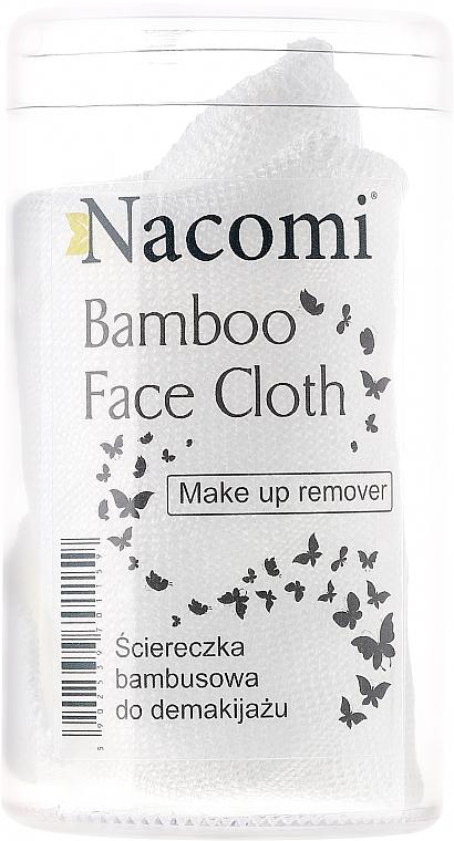 Paño desmaquillante de bambú - Nacomi Bamboo Face Cloth
