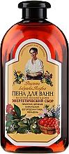 Perfumería y cosmética Espuma de baño con citronela & ginseng - Las recetas de la abuela Agafia