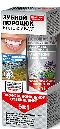Polvo dental blanqueador 5 en 1 de arcilla blanca de Altai - Fito Cosmetic, recetas populares