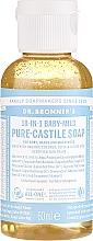 Perfumería y cosmética Jabón infantil líquido de coco, oliva y jojoba - Dr. Bronner's 18-in-1 Pure Castile Soap Baby-Mild
