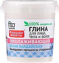 Perfumería y cosmética Arcilla blanca para cuerpo, rostro y cabello - Fito Cosmetic