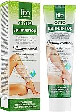 Perfumería y cosmética Crema depilatoria con extracto de milenrama, hierba de San Juan y aceite de árbol de té - Fito cosmetica