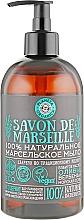 Perfumería y cosmética Jabón de Marsella líquido, 100% natural - Planeta Organica Savon de Marseille
