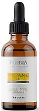 Perfumería y cosmética Aceite con vitamina E - Egeria Vitamin-E Oil