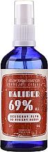 Perfumería y cosmética Desinfectante de manos antibacteriano con aceite de romero - Polny Warkocz Kaliber 69%