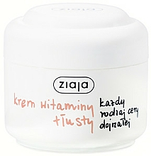 Perfumería y cosmética Crema facial intensiva con vitaminas - Ziaja Face Cream