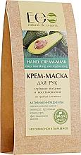 Perfumería y cosmética Mascarilla en crema de manos con aceite orgánico de aguacate - ECO Laboratorie Hand Cream-Mask