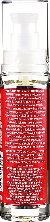 Loción facial antiedad con aceites de almendra dulce, macadamia y jojoba - Loton Anti-Age Oil Extreme Reductor — imagen N2