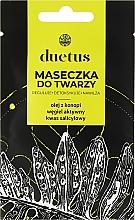 Perfumería y cosmética Mascarilla facial con aceite de cáñamo, carbón activado y ácido salicílico - Duetus
