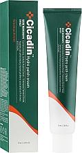 Perfumería y cosmética Crema facial con extracto de centella asiática - Missha Cicadin Hydro Patch Cream