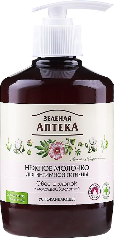 Gel de higiene íntima cremoso con extracto de avena y algodón - Green Pharmacy