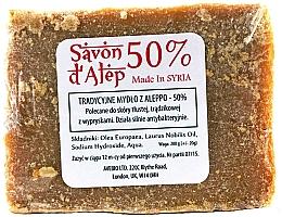 Perfumería y cosmética Jabón de Alepo con aceite de laurel - Avebio Aleppo Soap 50%