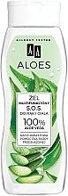 Perfumería y cosmética Gel para manos y cuerpo con aloe vera - AA Aloes 100% Aloe Vera Hand And Body SOS Gel