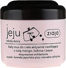 Perfumería y cosmética Mousse corporal con mango, coco y papaya - Ziaja Jeju