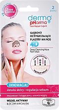 Perfumería y cosmética Tiras limpiadoras de poros hipoalergénicas con carbón activado - Dermo Pharma Patch