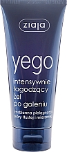 Perfumería y cosmética Bálsamo after shave con alantoina & vitaminas - Ziaja After Shave Gel, Yego