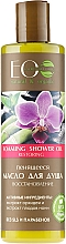 Perfumería y cosmética Aceite de ducha orgánico con extracto de orquídea y guanábana - ECO Laboratorie Foaming Shower Oil Restoring