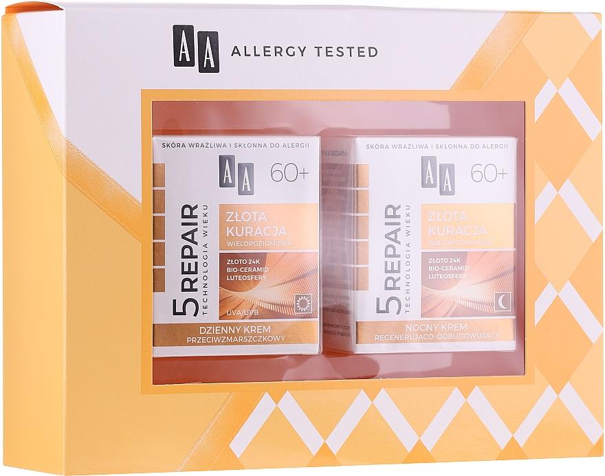 Set facial (crema de día/50ml + crema de noche/50ml) - AA Age Technology 5 Repair